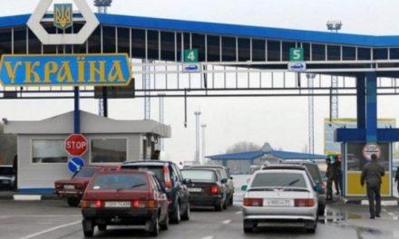 Нові правила перетину кордону для іноземців