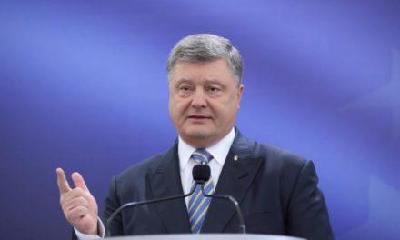 Які реформи очікують Україна