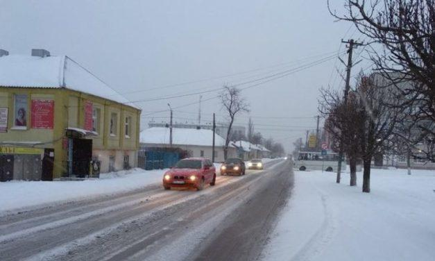 Чи готові комунальні служби Павлограда до зими