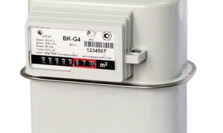Что нового: Об установке газовых счетчиков