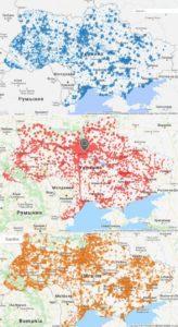 """Пять """"украинских"""" мифов о 5G"""