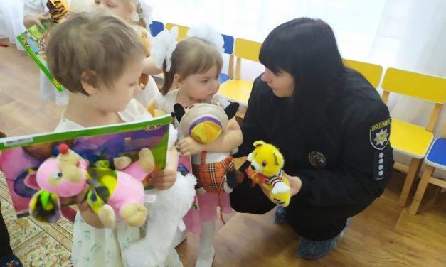 Павлоградські охоронці влаштували свято для дошкільнят