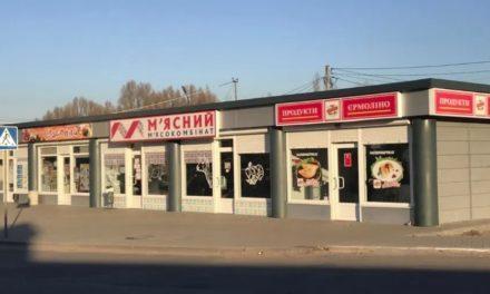 Законны ли МАФы в Павлограде?