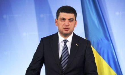 Владимир Гройсман принял решение подать в отставку