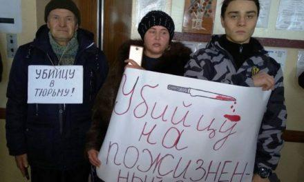 Обурені активісти пікетували міську лікарню (відео)