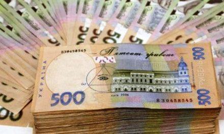 «Честно» обнародовало зарплаты мэров украинских городов
