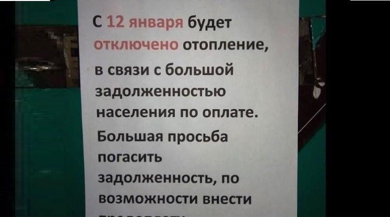 12 січня Павлоград може залишитися без тепла