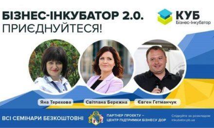 Семинар «Управленческие компетенции руководителя: управление без давления»