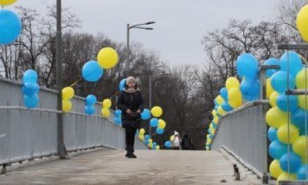 Открытие пешеходного моста в парк состоялось