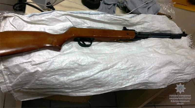 У Павлограді чоловік отримав небезпечну посилку та здав її до поліції