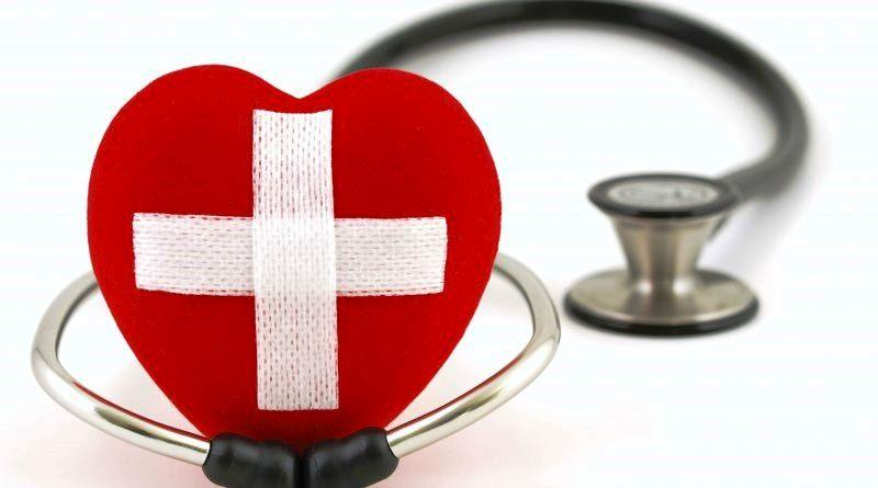 Робота медичних закладів у вихідні та святкові дні