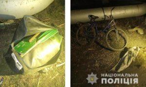 Павлоградські поліцейські вилучили у рибалки-порушника незаконний улов