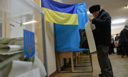 ЦВК утвердила размер бюллетеня для голосования на выборах президента
