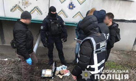 Правоохоронці викрили групу наркодилерів
