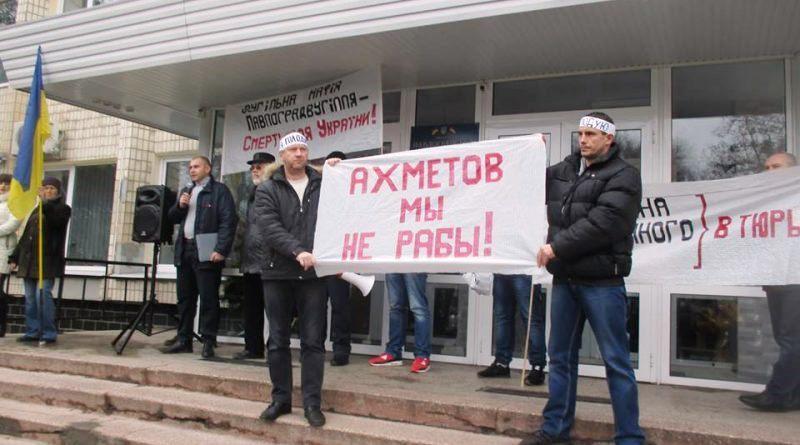 Голодування гірників Павлограді. День п'ятий