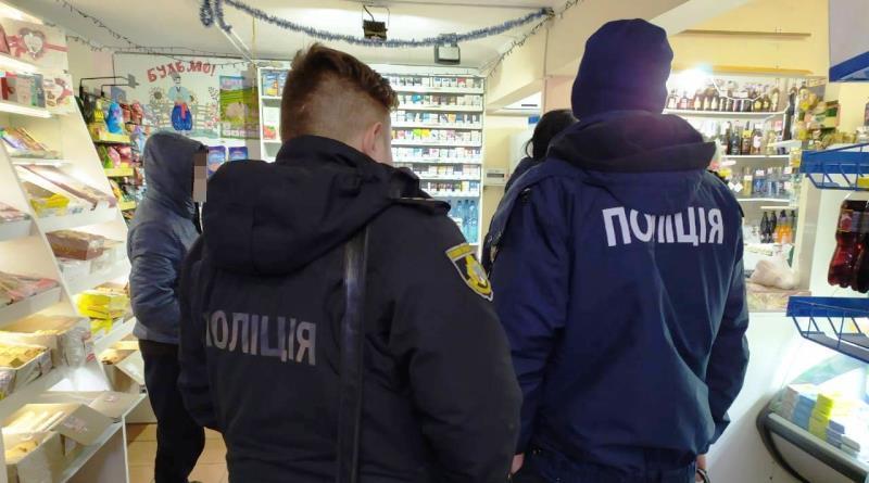Правоохоронці провели відпрацювання Павлограда