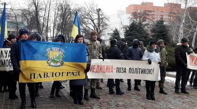 Павлоградські медики розпочали голодування
