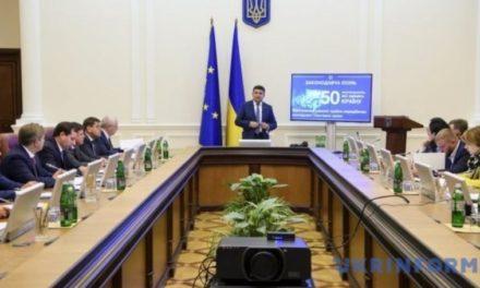 Кабмин одобрил законопроект о передаче земли в управление ОТГ