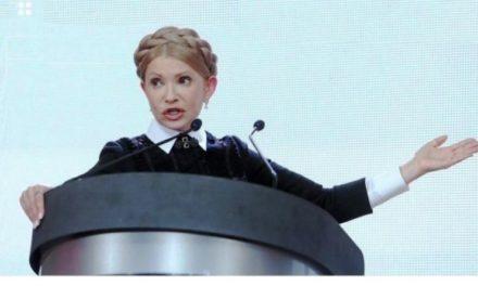 Тимошенко про фінансування партії касирками та автомийницями: «Це підприємці платять через родичів»