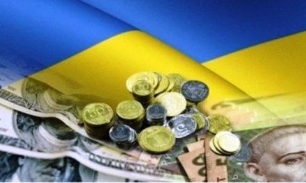 Держборг України перевищив два трильйони гривень