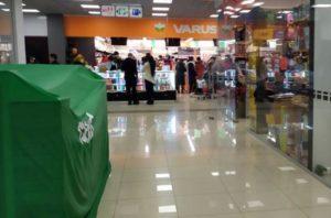 Новый супермаркет открылся в Павлограде