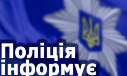 За неправдиве повідомлення про замінування будинку затримали жителя Павлограда