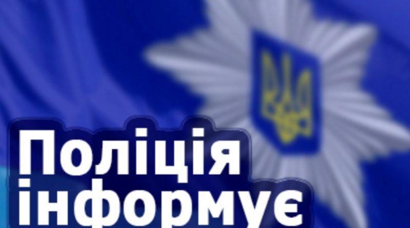 В Павлограде пьяный водитель «ЗАЗ» привлечен к ответственности