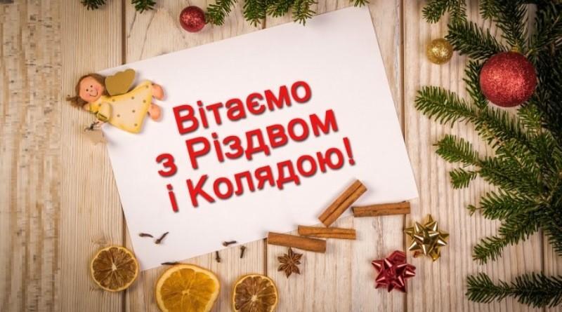 Голодування гірників Павлограда. День десятий.
