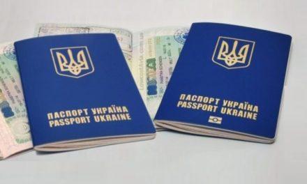 Один з найвищих рейтингів паспортів отримала України