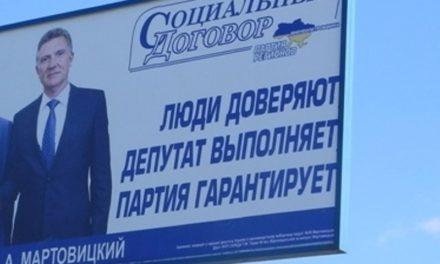 Неужели пиар это миссия народного депутата?