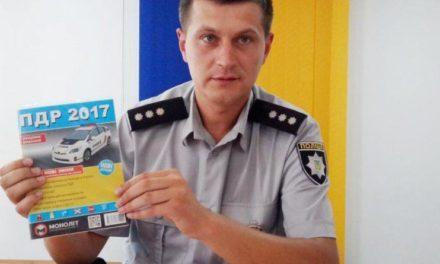 В Павлограде насчитывается 8 мест концентрации ДТП