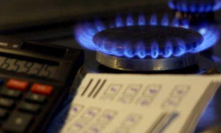 В Украине с 1 мая подешевел газ для населения