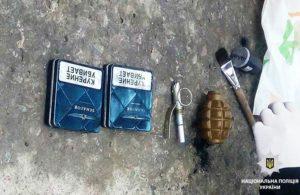 У Павлограді поліцейські затримали чоловіка з гранатою та марихуаною