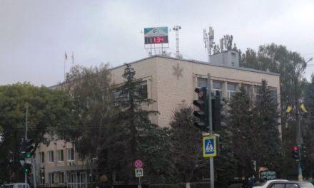 Міськрада хоче затвердити рішення, яким позбавить фінансування більшість багатоповерхівок Павлограда
