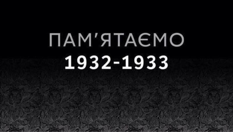 77% граждан Украины считают Голодомор геноцидом украинского народа