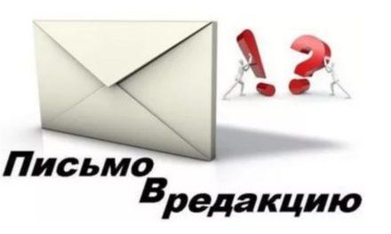 Земельно-рыночные отношения Павлоградского исполкома