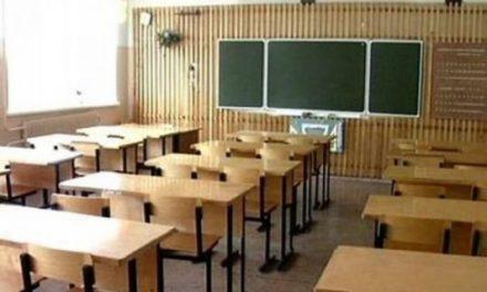 В шкільних класах наведуть лад