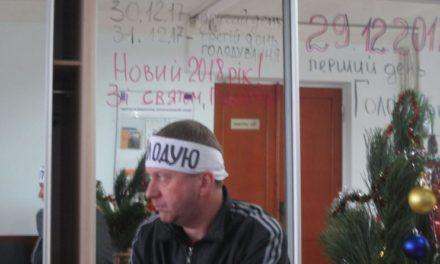 Голодування гірників Павлограді. День третій