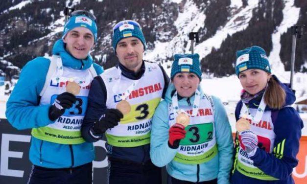 Сборная Украины взяла золото в последней гонке чемпионата Европы