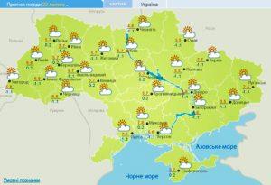 В Павлограде в среду настоящая весенняя погода