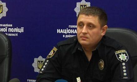 Поліцейські розповіли, як уберегти дітей від загроз в мережі Internet