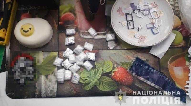 Полицейские задержали 30-летнего павлоградца, который распространял наркотики