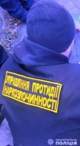 Полицейские перекрыли канал поставки наркотиков
