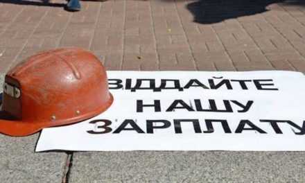 Правительство рассчиталось с шахтерами за 2019 и февраль 2020 г