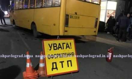 В результате ДТП пострадал водитель Мазды и пассажиры автобуса