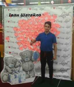 Помогите установить место пребывания двух несовершеннолетних жителей Павлограда