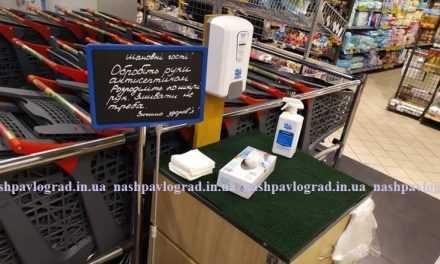 В супермаркете обеспечили покупателей бесплатной обрабаткой рук антисептиком