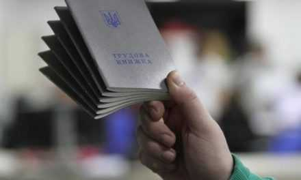 Кабмин отозвал скандальный проект Трудового кодекса