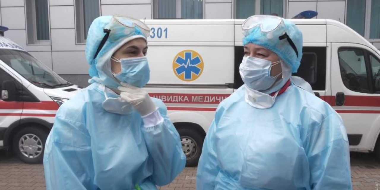 В Павлограде будут лечить осложнения от коронавируса