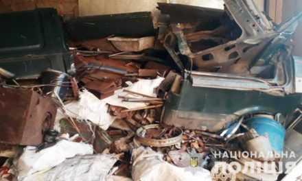 В Павлограде полицейские пресекли деятельность незаконного пункта приема металлолома